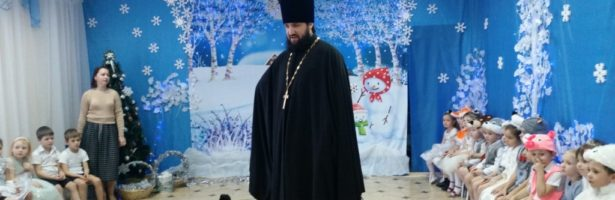Настоятель Сретенского храма стал почетным гостем праздничного утренника в детском саду № 9