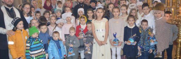 В Сретенском храме прошел Рождественский концерт